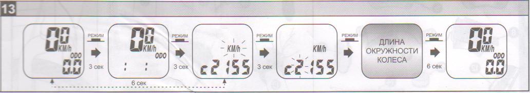 Велокомпьютер beetle-2 инструкция по применению
